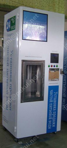 RO-300A Water vendor/fresh purified water vending machine with give changes