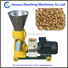 wood pellet making machine price used wood pellet machines (skype:judyzf1)