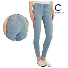 Clothing custom women skinny ladies women stretch denim jeans trousers pants