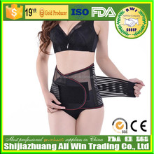Lumbar Support Belt /Lower Back Pain Relief Brace /Spine Corrector