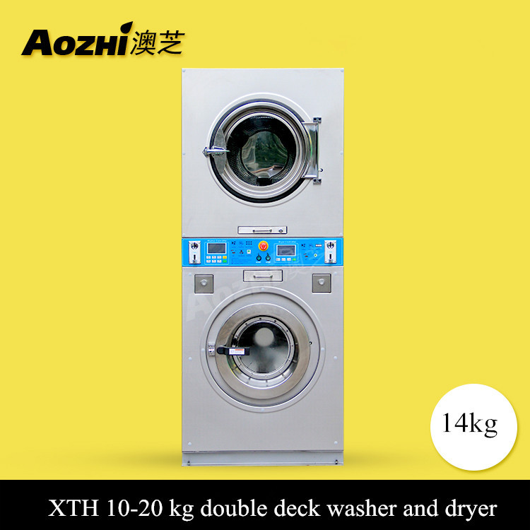 Aozhi coin token operated washer and dryer commercial stacked washer dryers