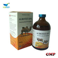 10ml brown glass bottle oxytetracycline Injection for horse cattle dog sheep camel
