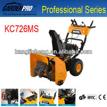 PTO Snow Blower/ Snowblower/ Snow Removal Machine (KC726MS)