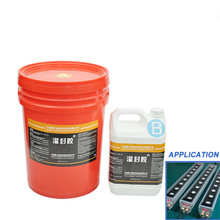 Certificated epoxy raw materials two-component epoxy potting epoxy potting material