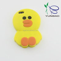 fine round eye yellow duck factory direct mobile phone case from china alibaba