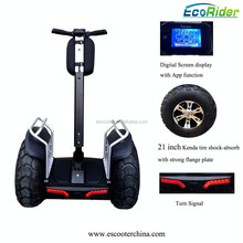 72V 8.8Ah lithium battery powered electric scooter, electrical scooter, Scooter electrico