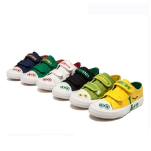 AIBIXI 2018 Online Shop China Children Brand Running Girls Canvas Shoes