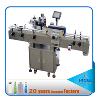 pharmacy economic label machine for bottles