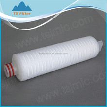 5 Micron Cartridge Filter For Virgin Coconut Oil Machine