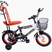 High riser kids bike at cheap price hot sales in Middle east and Africa markets for 3 till 5 years child