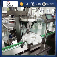 Factory price automatic dry powder filling machine bottle powder filling machine cup sealing machine for food industry