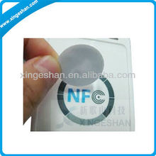 NFC Label Sticker - 13.56MHz - Logo Printed Readable/Writable