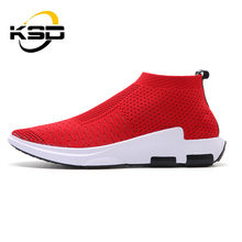 Custom Black Yeezy Shoes Outdoor Oem Men Running Shoes Sneakers