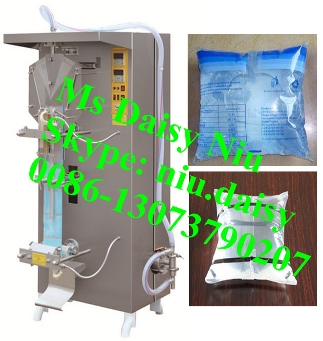 automatic yoghourt packing machine/bag drinks packaging machine/plastic bag water packing machine