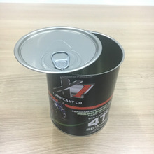 0.8L easy open lid engine oil tin can,tinplate easy open top lubricant oil can,round shape metal motor oil can