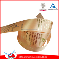 new product polyester care label fabric garment labels for wholesale