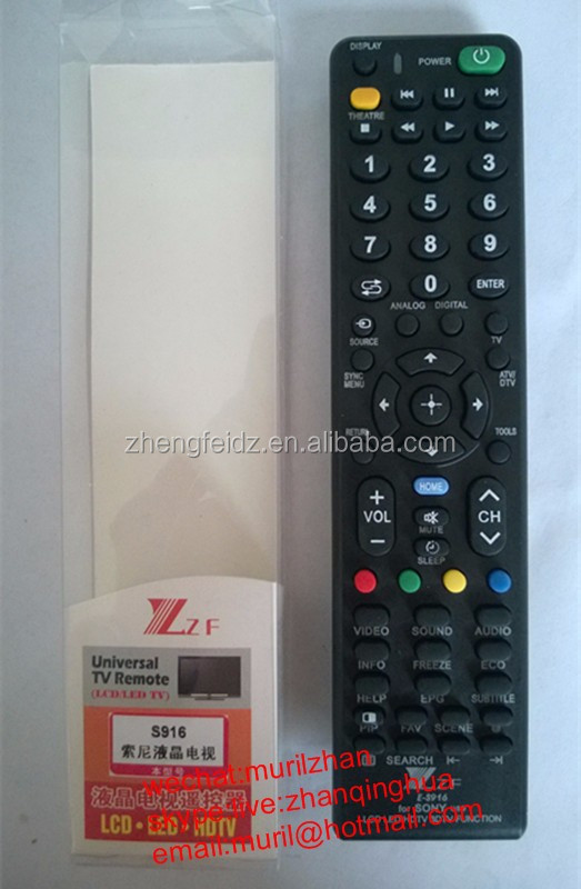 Black P914 Universal LCD/LED Remote Control for Philipss