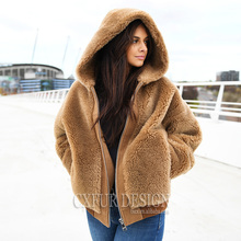 CX-G-T-03B Ladies Fur Teddy Bear Sheep Shearing Fur Coat