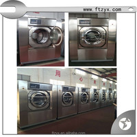 XGQ 100FA Commercial Laundry Equipment In