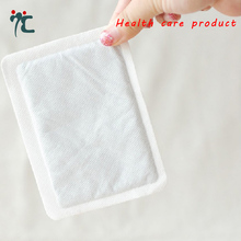 disposable magic far infrared instant warm heat pack