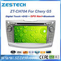 ZESTECH car dvd player for Chery G5 car gps navigation double din radio tv gps navigation car gps for Chery G5 car audio dvd