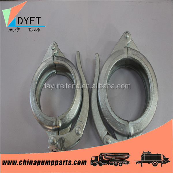 forging hi-mn carbon steel china supplier concrete pump pipe Concrete Pump Clamp Joint