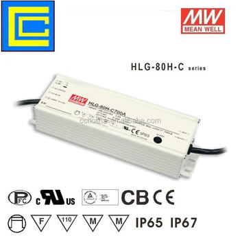 Genuine MEAN WELL HLG-80H-C350A 350ma 80w Industrial Constant Current Dimmable high power led datasheet