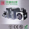 Permanent magnet ac servo motor with powerful holding torque