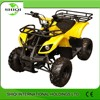colourful 2015 newest and best selling gas powered atv 50cc /SQ- ATV-7