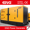 water cooled diesel engine with Cummins silent canopy 120kw generator price