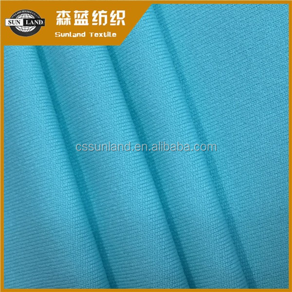 100% polyester brushed knit interlock fabric free sample