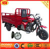 2014 New Style front cargo tricycle