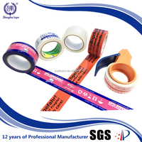 China manufacturer 1.9 mil environment friendly no noise tape adhesive