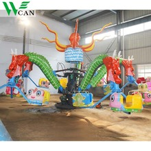 Promotion cheap family game 30 seats rotary fiberglass big octopus rides for outdoor amusement park