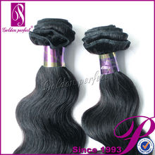 Reinforce Weft Cheap Clip On Brazilian Hair