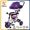 Fashional china cheap kids 3 wheel tricycle with rotate seat for sale