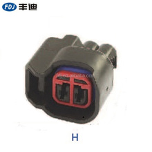 Auto 2 pin female PBT plastic waterproof connector