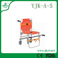 YJK-A-5 folding used medical stair chair stretcher for first aid