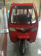 Yufeng electric rickshaw three wheel electric rickshaw