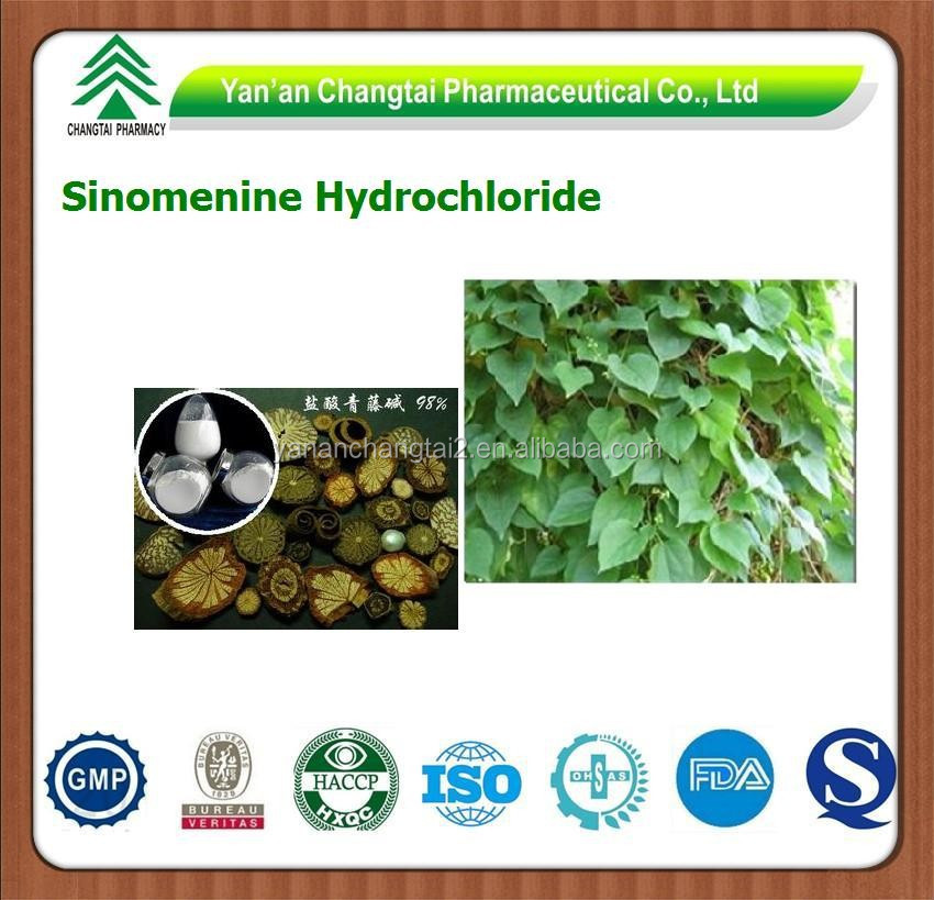 GMP factory supply high quality hot sale Sinomenine Hydrochloride 98%