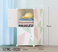 2-3 Cubes Home storage container and leaf-design DIY modular plastic storage cabinet