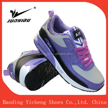 2017 China custom women fitness perfect step sport shoes