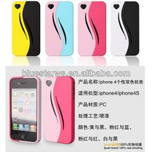 PC Hard Cell Phone Skin Cover For Iphone4/4s cheap all in one pc case