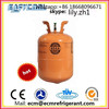404a refrigerant,r404a refrigerant price,refrigerant gas r404a for sale