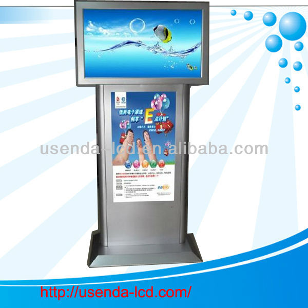 42 46 Inch Ethernet Lan wifi Network LCD double sided lcd vertical advertising monitor