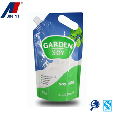 commercial drink food sealing polyurethane bags