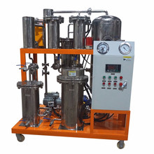 Used cooking oil purifier machine, renew used oil to new, remove water, gas, particles,odor, acid, improve oil quality