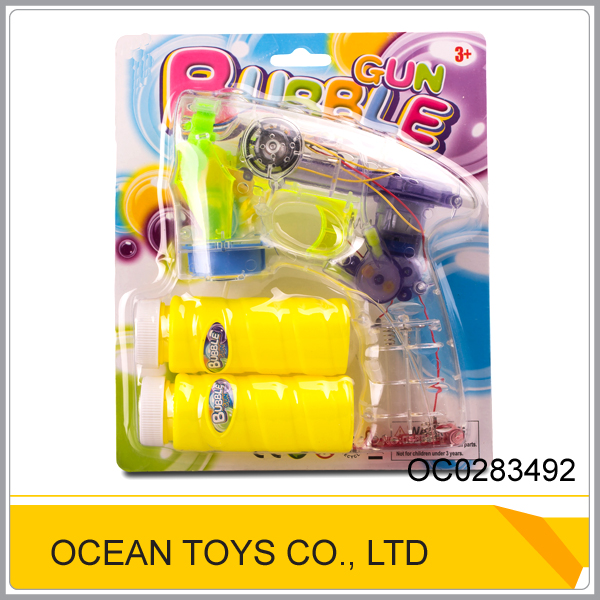 Best quality plastic soap bubble shooter gun toy OC0283492
