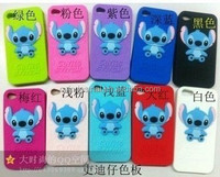 Cheapest china factory animal silicone phone case