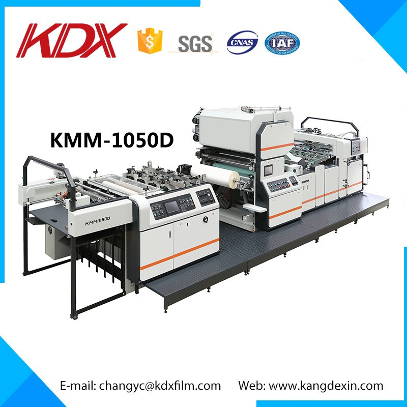 Factory Paper Board Semi-atuomatic Automatic Flute Laminating Machine Laminator Roll Machine